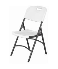 Folding Utility Chair